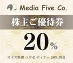 メディア・ファイブ(3824)
