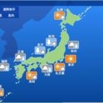 5月、11月株主優待:ウェザーニューズ(4825)