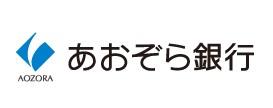 あおぞら銀行(8304)の株主優待