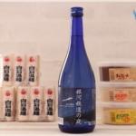 2月、8月株主優待:ヨシムラ・フード・ホールディングス(2884)