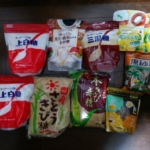 三井製糖(2109)の株主優待が到着しました!