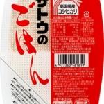 10月株主優待:サトウ食品工業(2923)