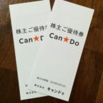 キャンドゥ(2698)の株主優待が到着しました!