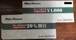 マックハウス(7603)の株主優待