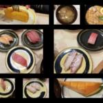 ゼンショーホールディングス(7550)の株主優待をはま寿司で利用しました!
