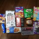 神戸物産(3038)の株主優待を業務スーパーで利用しました!