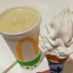 日本マクドナルドホールディングス(2702)の株主優待をマクドナルドで利用しました!