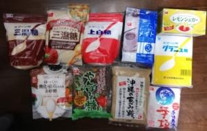 三井製糖(2109)の株主優待