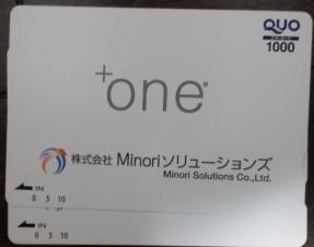 Minoriソリューションズ(3822)