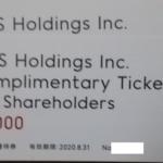 2019年11月第4週に到着した株主優待(後半)