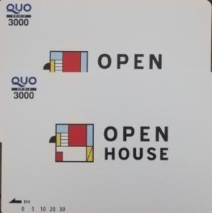 オープンハウス(3288)