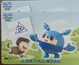 日本フイルコン(5942)