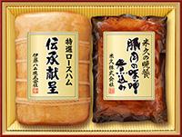 伊藤ハム米久ホールディングス(2296)の株主優待