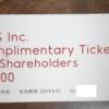 ジンズ(3046)の株主優待が到着しました!