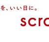 3月、9月株主優待:スクロール(8005)